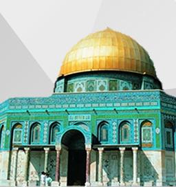 Kudüs'ün İzleri